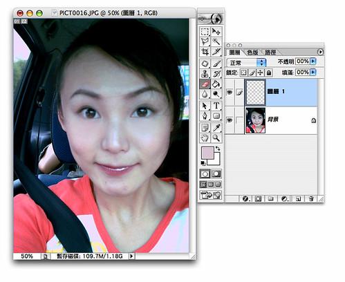 【影像處理】一分鐘簡單修除黑眼圈(或眼袋)