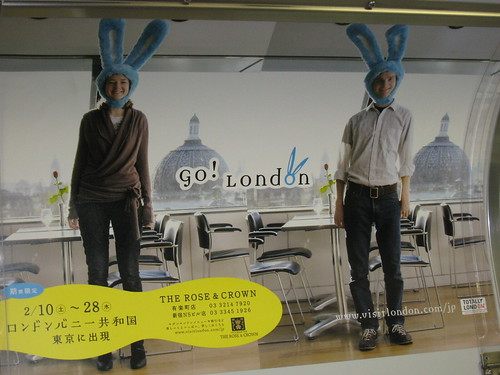 Train advert for London