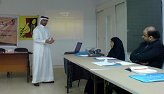 Mohammed Al-Othman presenting during the BYSHR workshop