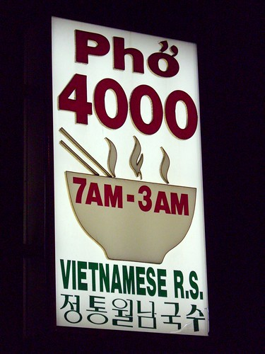Pho 4000 - sign 2