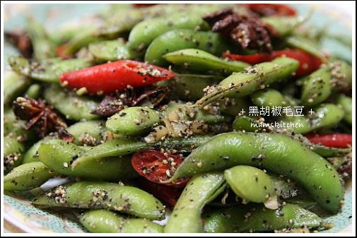 黑胡椒毛豆5