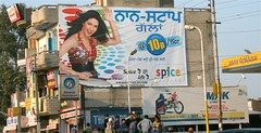 Billboards in Nawanshahr, Punjab (Manny Pabla) Tags: trip travel family winter vacation people india signs english heritage beer sign promotion mobile rural canon honda poster fun rebel boards asia village wine indian board spice culture billboard advertisement desi actress motorcycle billboards tradition punjab promotional punjabi panjabi herohonda northindia vaid pind banga priyankachopra bharatpetroleum panjab saini balachaur nawanshahr canoneos400d canoneosdigitalrebelxti doaba garhshankar nawashahr nawanshahar nawashahar billboardsinnawanshahr spicetelecom roshanprince punjabisinger tanyagill spicehaitolifehai englishbeerwine thunderboltbeer maklubricants