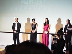 香港電影節 sakuran @ 會展