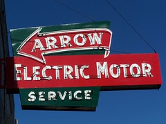 20070224 Arrow Electric Motor