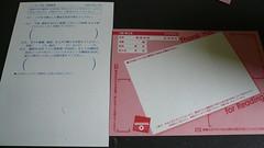 http://www.flickr.com/photos/laclef_yoshiyasu/432106318/
