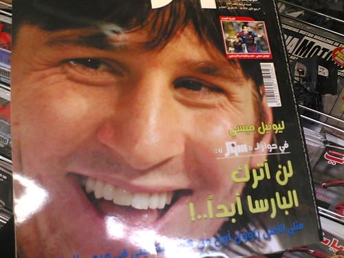 messi magazine