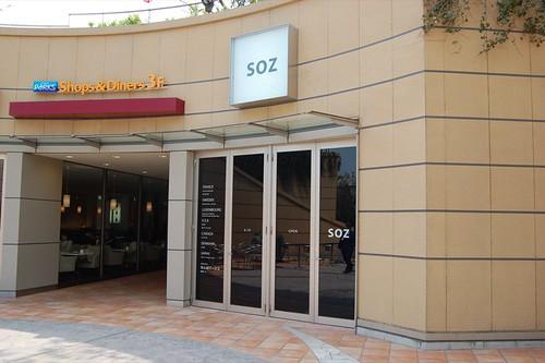 SOZ Store