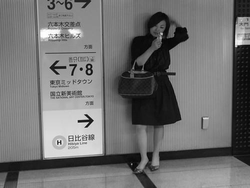 Fotos de un paseo por Tokyo class=