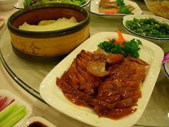 Shanghai Beijing Duck