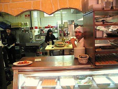 Turkish Restaurant Union City