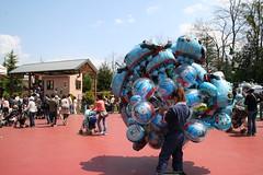 Fujikyu Highland Park : Balloons