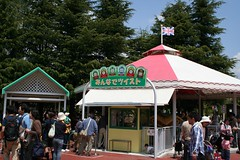 Fujikyu Highland Park : THOMAS merry-go-round