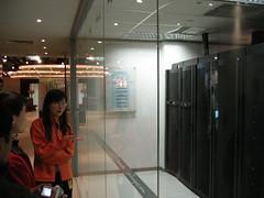 Data Center with Women Narrator