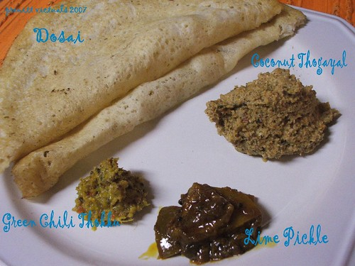 easy recipe thogayal thohayal dosai chutney