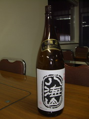 1210-Hakkaizan - premium Niigata sake (drayy) Tags: food snow japan hokkaido skiing awesome sake niigata  niseko  hirafu      hakkaizansake hakkaizan