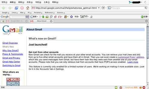 Screenshot-About Gmail