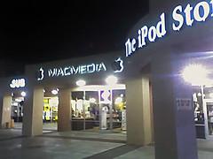 MacMedia & the iPod Store (Gridman) Tags: cameraphone arizona apple computer macintosh mac ipod