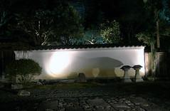 higashiyama-wall