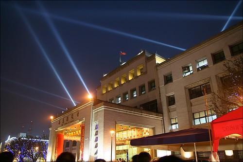 2007台灣燈會在嘉義009