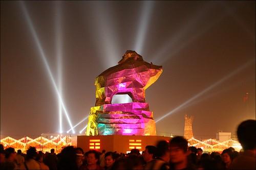 2007台灣燈會在嘉義131