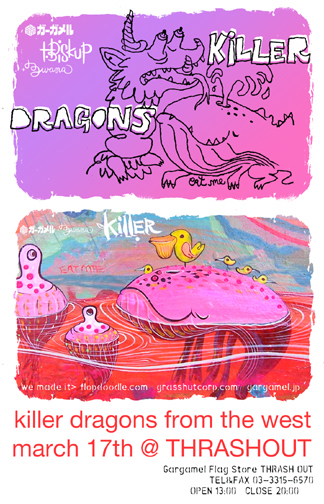 0527-killerdragonsflyer