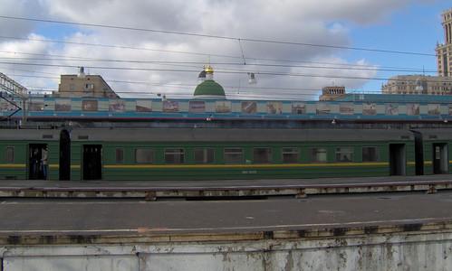 Train, Paveletskaya station