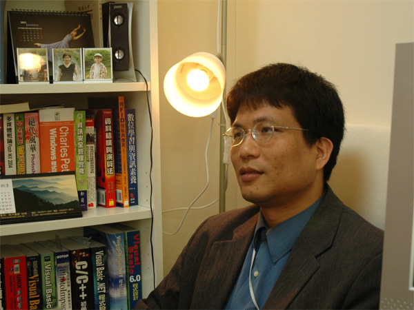 Professor Ray-I Chang