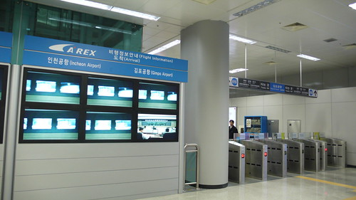 Gimpo Line 5 to AREX transfer area | Flickr - Photo Sharing!