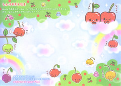 Cherry_san 6 (lightning_lover) Tags: memo kawaii notepaper
