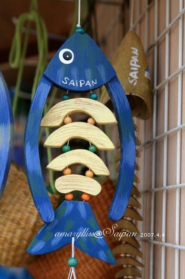 shopping@Saipan