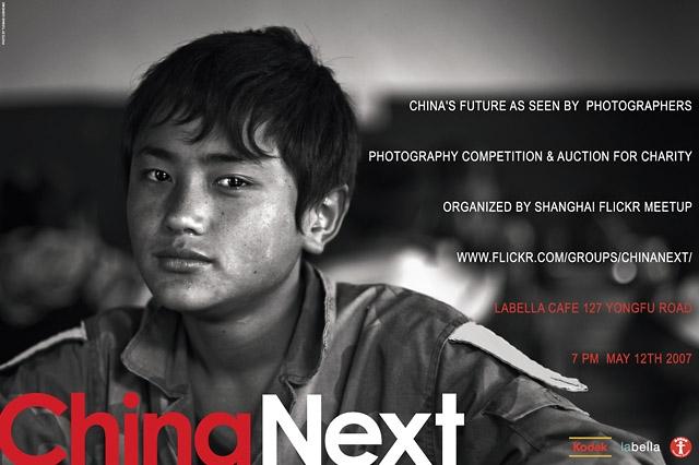 ChinaNext