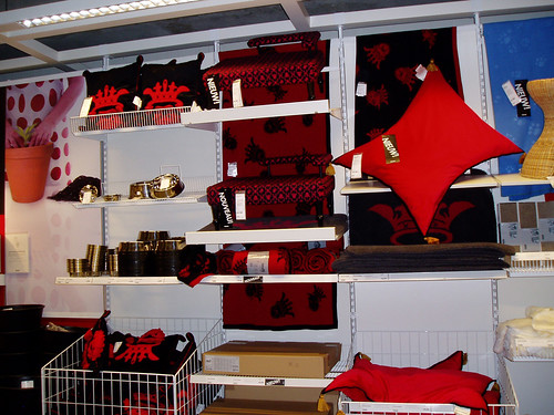 Ikea pet range