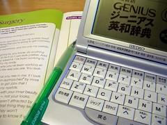 dictionary / 電子辞書