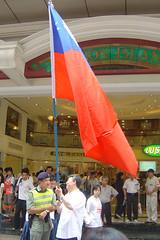 高举民国国旗