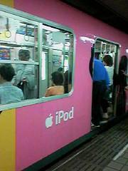 iPod Train (purprin) Tags: ipod train subway nagoya higashiyamaline mac macintosh apple ad