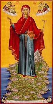 "Theotokos ""Abbess of Mt. Athos"" Icon"