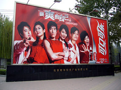 Coca Cola billboard in Sanlitun (xiaming) Tags: she china red ad chinese beijing coke billboard advertisement cocacola sanlitun liuxiang