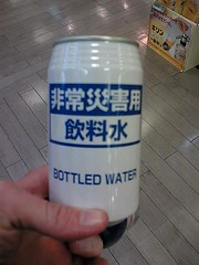 Bottled Water... in a can (tengpow) Tags: water japan bottle can engrish canned   osaka kansai bottled   toyonaka  333v3f 222v2f 111v1f   999v9f nissho