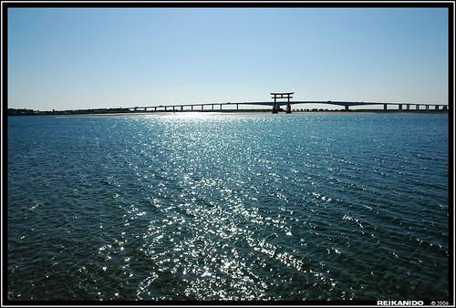 lago Hamana