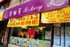 bakery! by roboppy, on Flickr