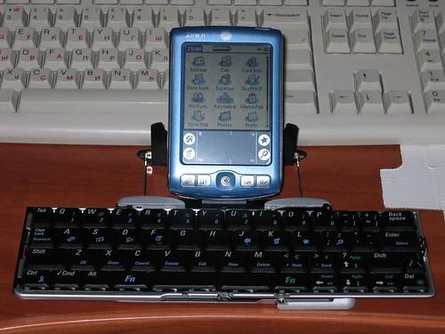 palm keyboard