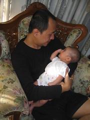 Ayah and I