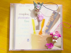 Pizzicato Five - Couples 1