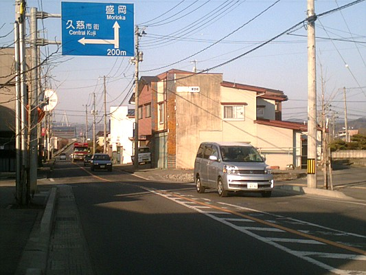 070227town04