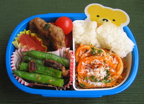 Speedy green bean lunch for toddler お弁当