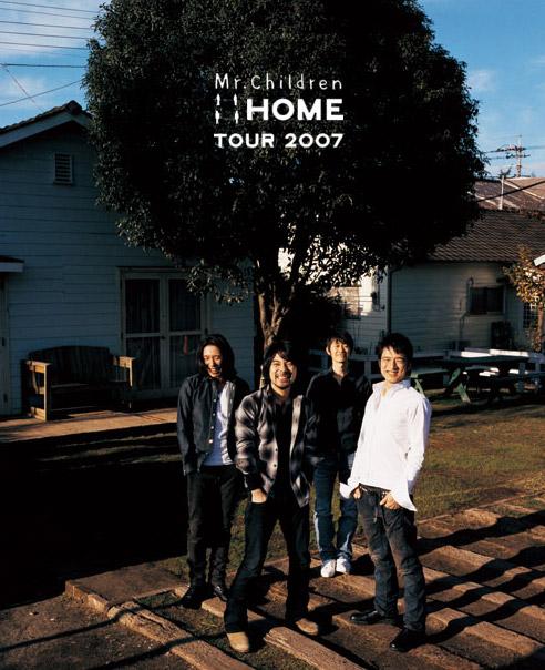 Mr. Children 2007 home tour