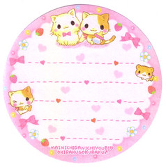 Nyanko Circle (lightning_lover) Tags: memo kawaii stationery notepaper