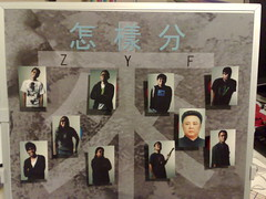 Our office DOTA 怎样分 board