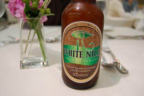 Bière White Nile