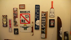 ESOW (chipple) Tags: streetart japan graffiti tokyo exhibition wanto esow dyezuexperience kyutenshouten